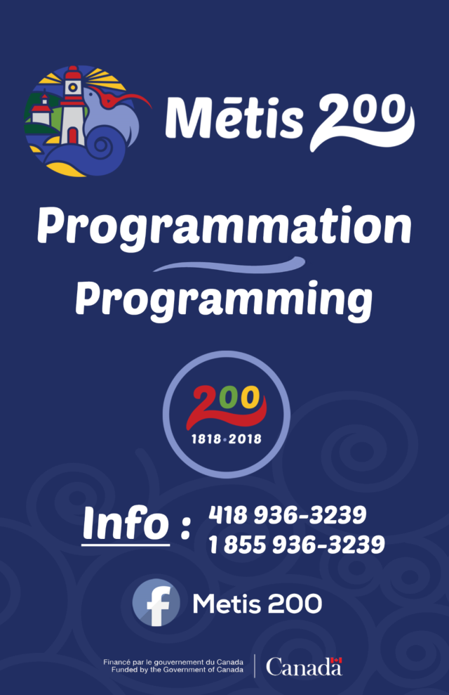 Metis 200 Program